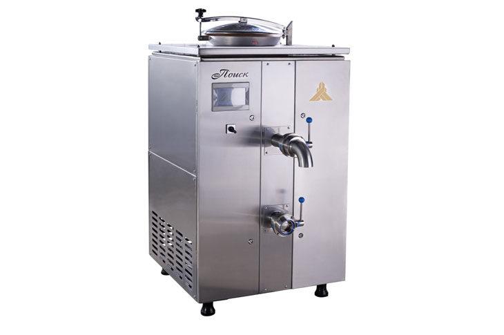 Ферментатор «ПОИСК» <br>полезный объем — 50л